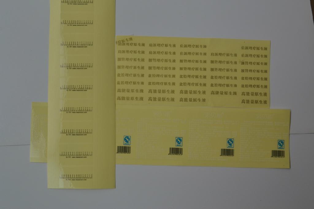 不干胶印刷标签 2