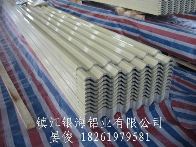 鋁合金波紋板 2