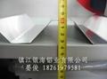 鋁合金波紋板 3