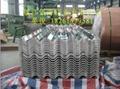 鋁合金波紋板 4