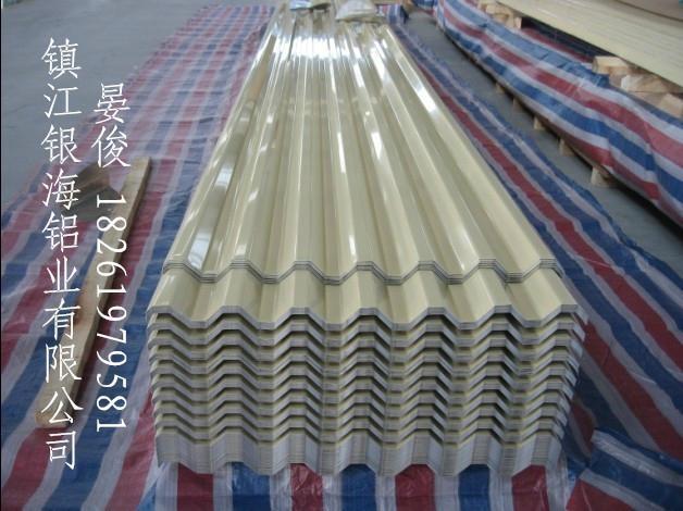 鋁合金波紋板 5