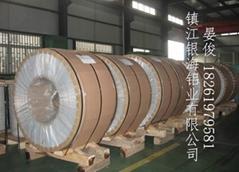 管道专用防腐保温铝皮