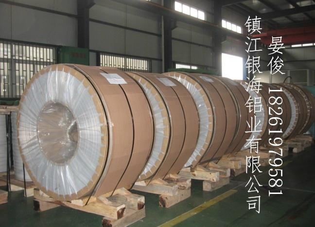 管道專用防腐保溫鋁皮 1