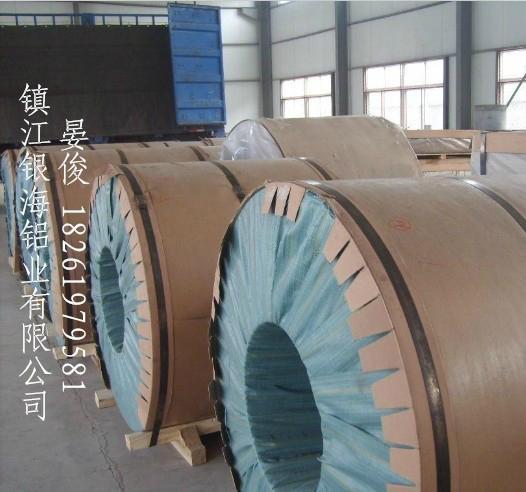 管道專用防腐保溫鋁皮 2