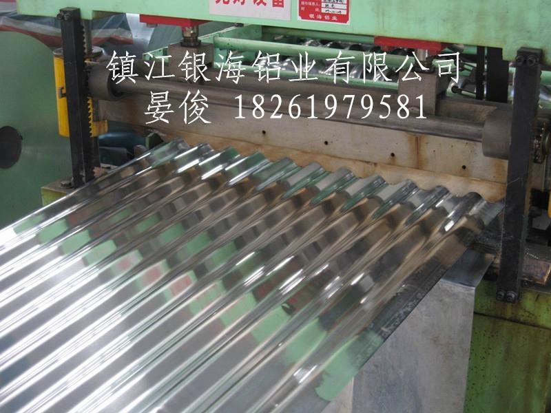 管道專用防腐保溫鋁皮 3