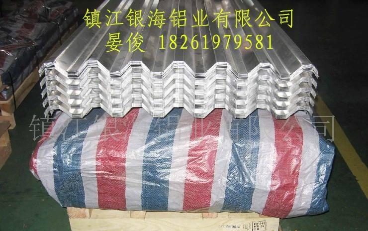 管道專用防腐保溫鋁皮 4