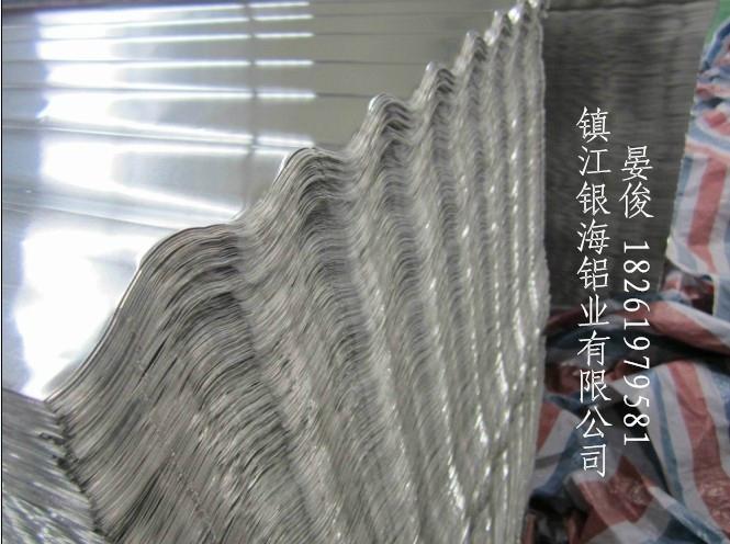 0.18-665-2440波紋鋁板 3