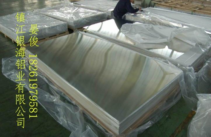 管道防鏽鋁皮 3