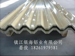 V35-125-750型波纹铝板