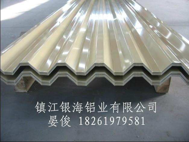 V35-125-750型波紋鋁板 1