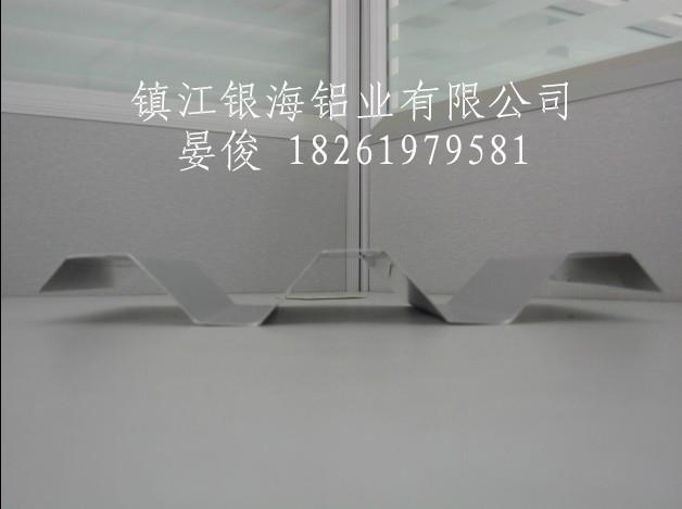 V35-125-750型波紋鋁板 2
