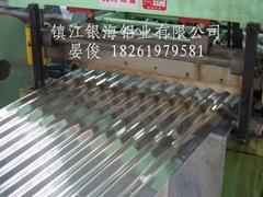 V18-76-840型铝合金波纹板