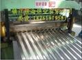 V18-76-840型鋁合金波紋板 2