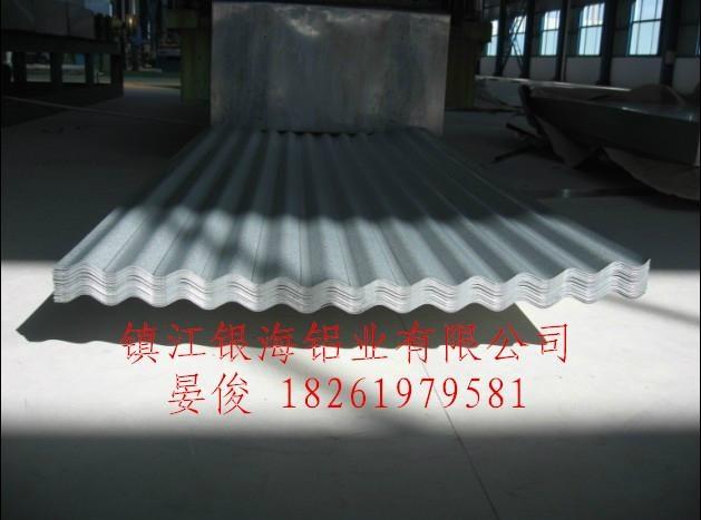 V18-76-840型鋁合金波紋板 5