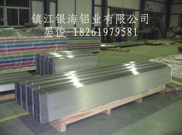 YX25-210-840型鋁壓型板 2