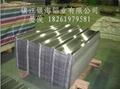 YX25-210-840型鋁壓型板 3