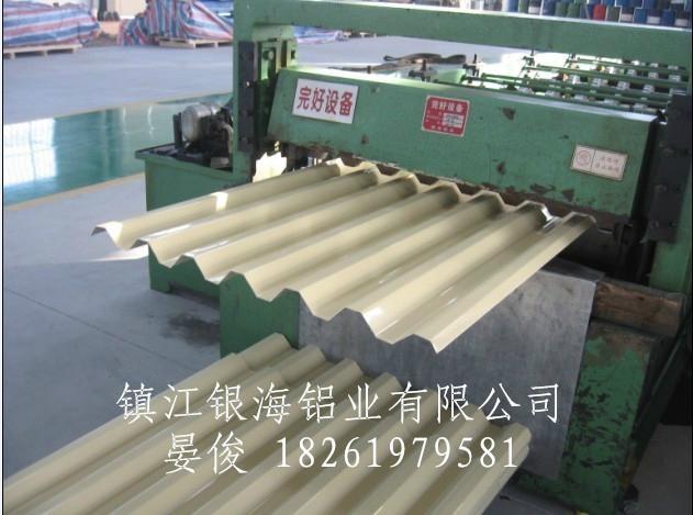 YX25-210-840型鋁壓型板 5