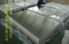 冶炼厂管道用防腐保温用铝皮