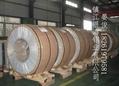 冶煉廠管道用防腐保溫用鋁皮 3