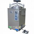 立式压力蒸汽灭菌器  全自动微