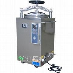 立式压力蒸汽灭菌器  全自动微机型