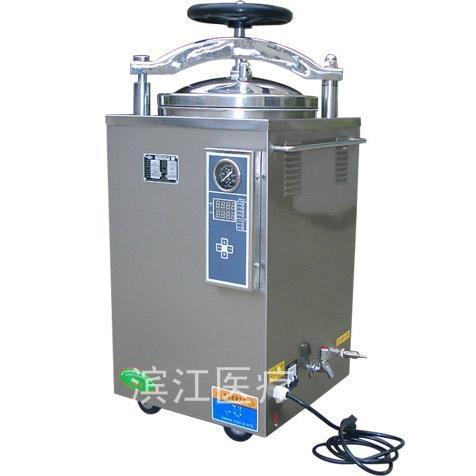 立式压力蒸汽灭菌器  全自动微机型  1