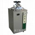 立式压力蒸汽灭菌器  全自动微机型  3