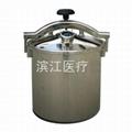 手提式压力蒸汽灭菌器 4