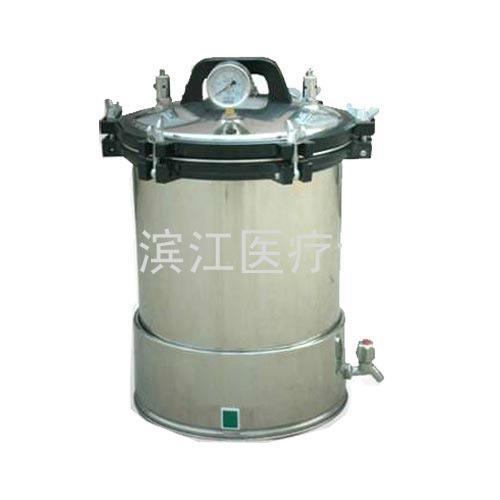 手提式压力蒸汽灭菌器 5