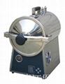 台式快速蒸汽灭菌器 2