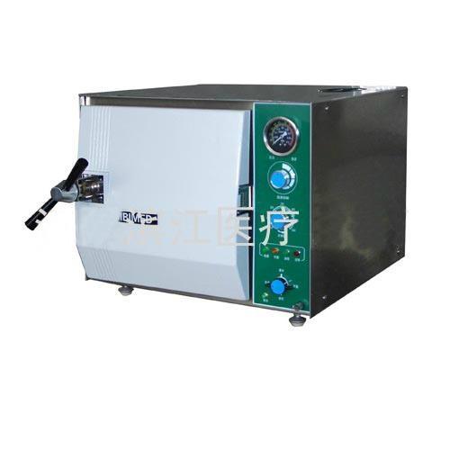台式快速蒸汽灭菌器 4