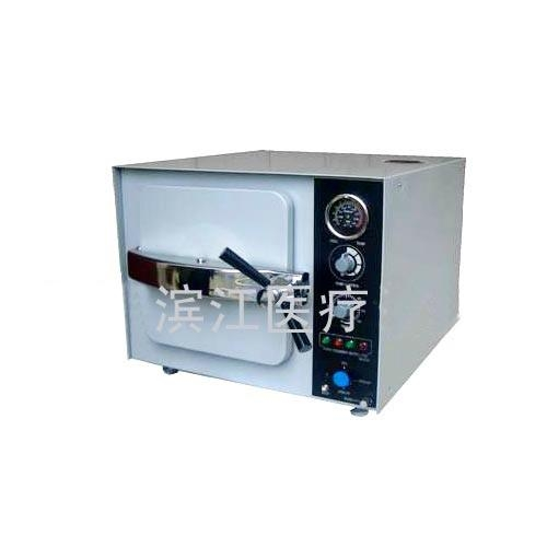 台式快速蒸汽灭菌器 5