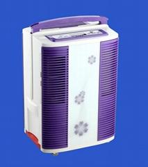 home mini dehumidifier 38L