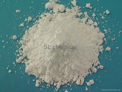 feed additive barium carbonate