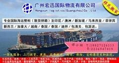 新加坡海运双清专线