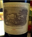 Imported red wine 1