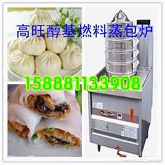 成都高旺供应醇基蒸炉蒸柜,厨房烹饪设备,醇基节能设备