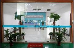 TOPNAVIS ELECTRONICS CO. LIMITED