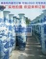 景德鎮陶瓷大花瓶