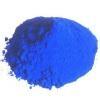 群青顏料藍29