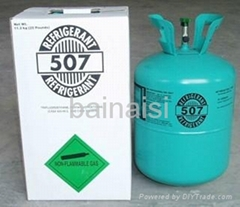 High Purity Refrigerant Gas R507