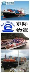 浙江义乌,杭州,宁波,温州海运到澳大利亚