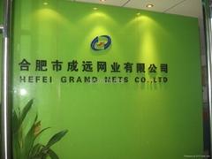 HEFEI GRAND NETS CO.,LTD