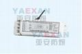 YK40-2DFL型高效節能單腳專用電子鎮流器 1