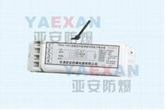 YK40-2DFL型高效节能单脚专用电子镇流器