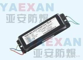 YK40-2DFL型高效節能單腳專用電子鎮流器 2