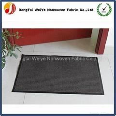 Entrance mat/rug/carpet