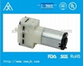mini air pump dc AJK-B1201
