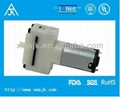 mini air pump AJK-B1401 for massage belt  1
