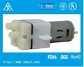 DC Mini Water Pump AJK-B3202